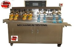Automatic Juice Pouch Filling Machine