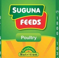 Poultry Feed in Pune, पोल्ट्री फीड, पुणे