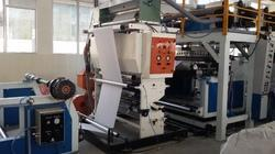 Kraft Paper Bag Film Lamination Plant-INDIA
