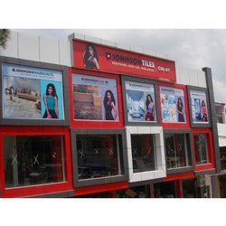 Vinyl, PVC Sign Board Printing Services, In Pan India