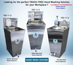 SS304 Foot Operated Hand Wash Station Canteen Product Hotel Products Kitchen