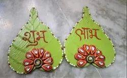 Leaf Subh Labh