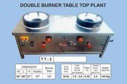 SLC Double Burner Diesel Bhatti