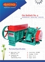 SUGARCANE CRUSHER NO.4