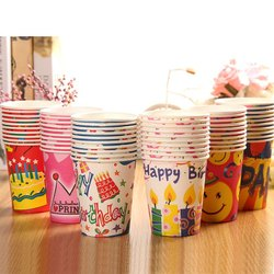 Disposable Juice Paper Cup 250ml