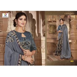 Rachna Art Silk Digital Printed Imprint Catalog Saree For Women 8