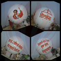 Multi Color Election Campaign Advertising Sky Balloons