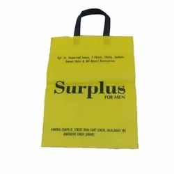 Non Woven Laminated Bag, Capacity: 2 Kg to 10 Kg, Thickness: 20 Gsm To 200 Gsm