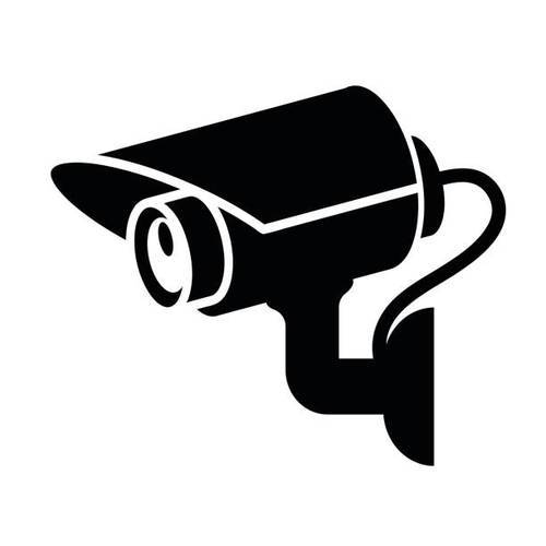 issense technology pune service provider of dvr nvr and fire rh indiamart com security camera clip art download security camera clip art images