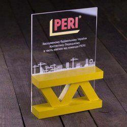 Modern Designer Acrylic Trophy