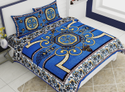 Elegant Floral Print Double Cotton Bedsheet