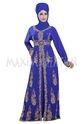 Georgette Dubai Wedding Gown Party Wear 6582
