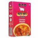 OmJee GaiChhap Chicken Masala Powder