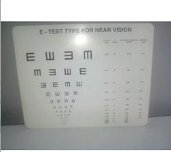 Vision Chart in Delhi, विजन चार्ट, दिल्ली