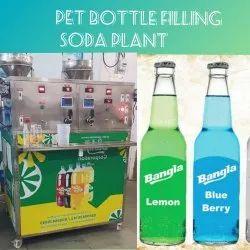2 Head Pet Bottle Filling Plant
