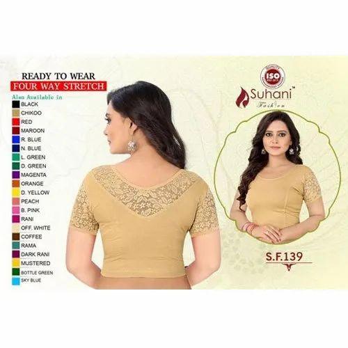 Stitched Velvet Stretchable Fancy Cotton Blouse, Size: 32-36 Inch