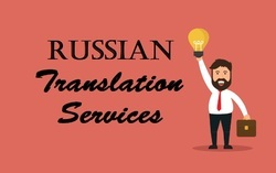 Russian Language Interpretation Services
