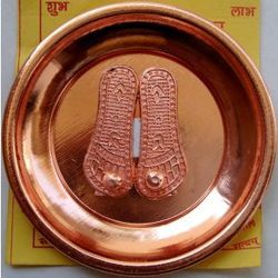 Copper Plated Finished Charan Paduka Laxmi Charan Paduka