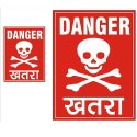 Danger Board Service