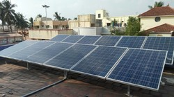 Production of Electricity from Solar Power Plant