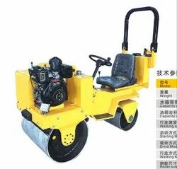 Ride On Vibratory Road Roller