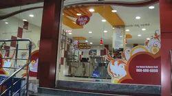 Retail Brand And Identity Design Service