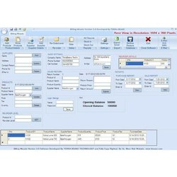 Textile Billing Software