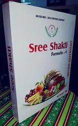 Powder Sree Shakti Micronutrient Fertilizers
