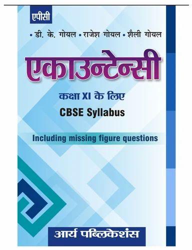 Cbse Class 11 Accountancy Book