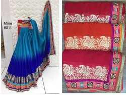 Shaded Saree with Gorgeous Border Work Design