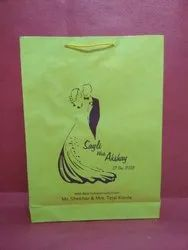 Limited Handmade Paper Bags, Size/dimension: 12x17x4
