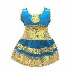 Designer Kids Ethnic Wear Latest Collection
