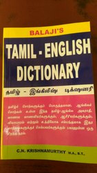 Dictionaries Books in Chennai - Latest Price & Mandi Rates from