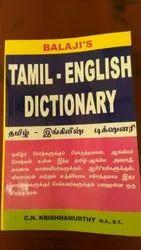Hindi English Tamil Dictionary Pdf
