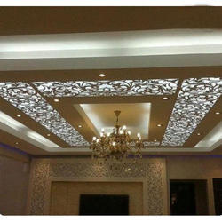 Peachy False Ceiling In Bengaluru Karnataka Get Latest Price Interior Design Ideas Truasarkarijobsexamcom