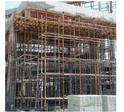 Construction Scaffolding Rental Services, For Residential