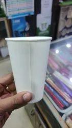Plain 300mL White Paper Cup