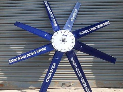 Axial Flow FRP Fan