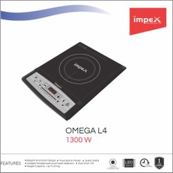 Induction Cooker (Omega L4)