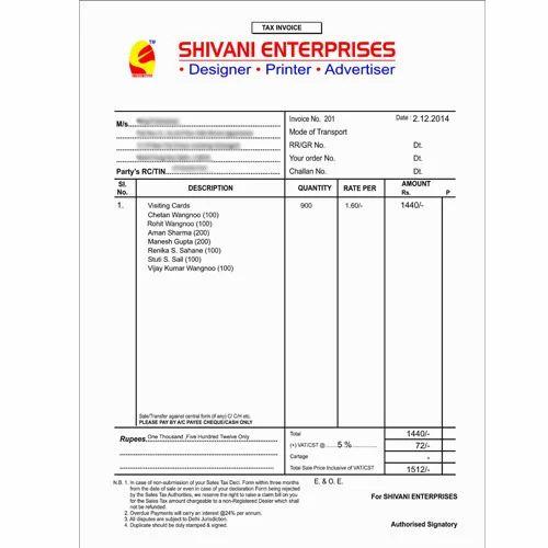 company bill book printing services in surva navi mumbai al rahman