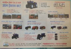 VST Tractor