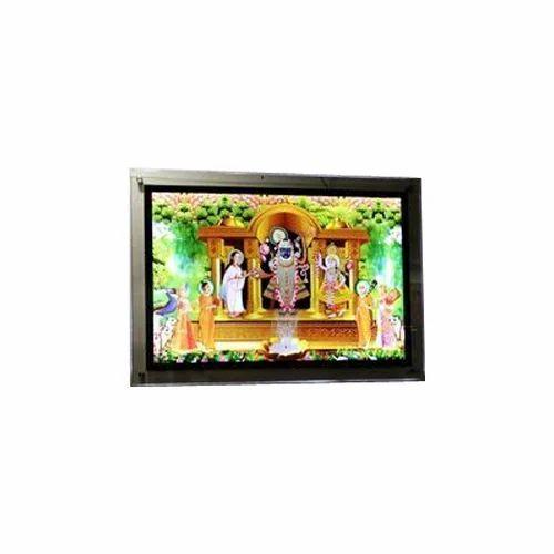 LED Light Photo Frame, Led Photo Frames | Dhebar Road,, Rajkot ...