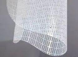 White Polypropylene Surgical Mesh, Packaging Type: Box