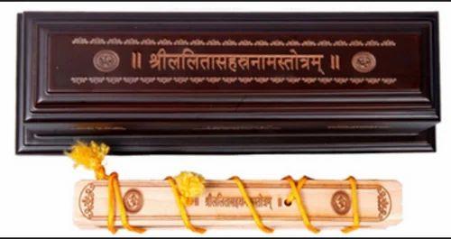 Sanathana Publishers, Bengaluru - Service Provider of