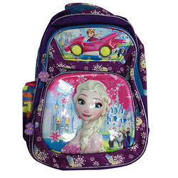 Kids Shell School Bag