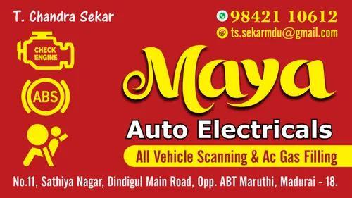 Car ECM Repairing Services and Car Dashboard Repairing