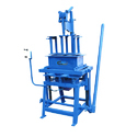 Hand Operated Concrete Block Making Machines