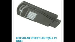 Solar All In One Street Light