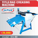 Motorized Bag Creasing Machine