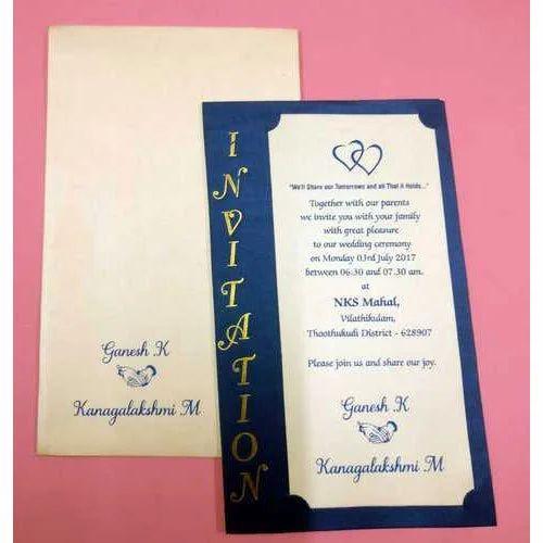 Wedding Ceremony Invitation Card
